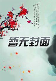 刘兰芳:赵匡胤演义